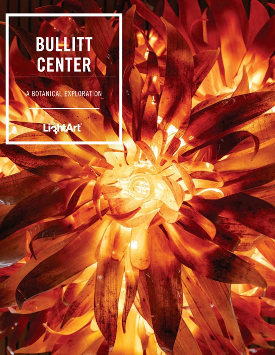 The Bullitt Center A Botanical Exploration Brochure